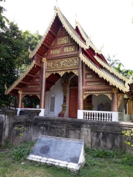 Ho Trai - knihovna